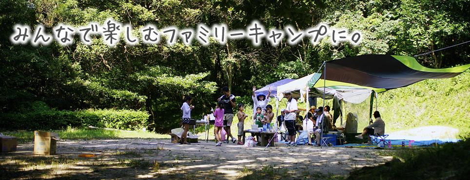 山口県 深坂自然の森キャンプ場 の写真g41352